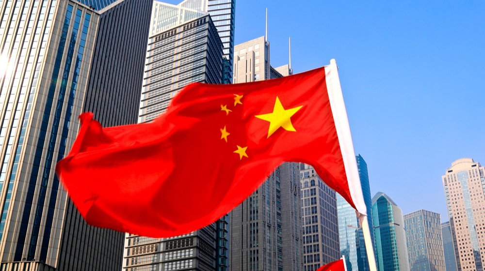 China Needs Your Small Business Products