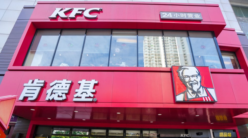 What KFC Can Teach Small Businesses About Success in China