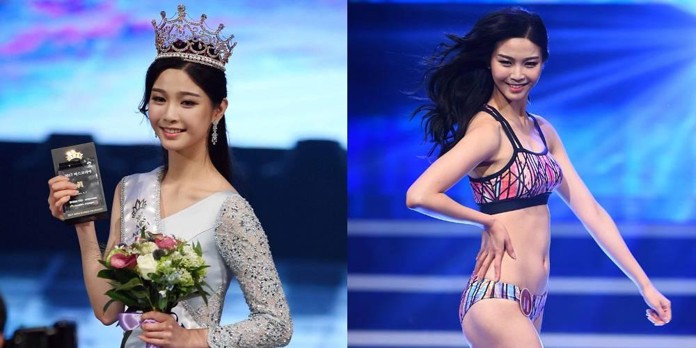 Meet 'Miss Korea 2017' Seo Jae Won!