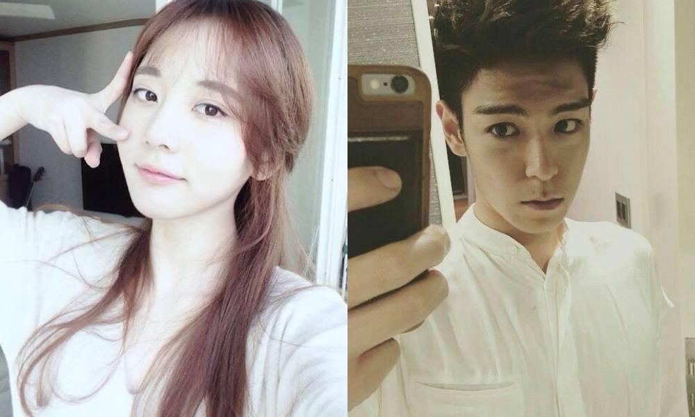Trainee in T.O.P's marijuana case Han Seo Hee goes to court + Dispatch photos