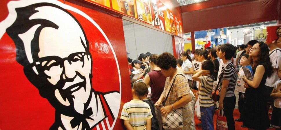 KFC Just Started Letting Customers Pay In a Way That Could Change Everything
