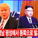 North Korea latest news: USA threatening nuclear war | World | News