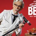 Country singer Reba McEntire is KFC's newest Col. Sanders