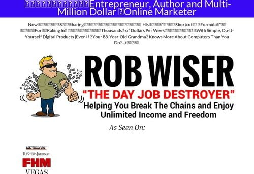 Rob wiser the day job destroyer rob wiser reveals how to make august 1 2018 seo tools 0 comments fandeluxe Image collections