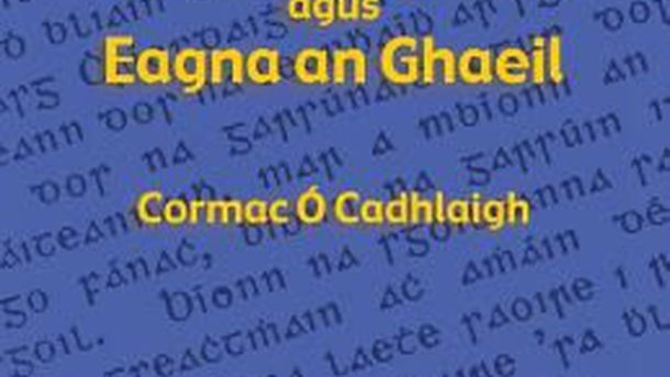 Sl by Cormac O. Cadhlaigh (Irish) Paperback Book Free Shipping!