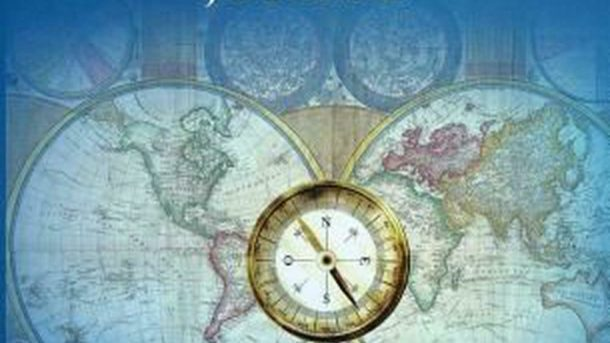 Personal Goal Atlas Journal by S.R. Sinclair (English) Hardcover Book Free Shipp