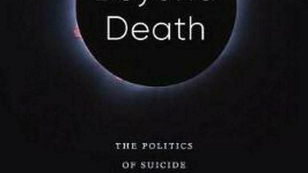 Beyond Death: The Politics of Suicide and Martyrdom in Korea Paperback Book Free