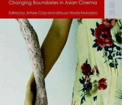 Horror to the Extreme : Changing Boundaries in Asian Cinema, Hardcover by Cho...