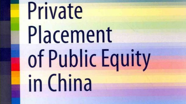 Private Placement of Public Equity in China by Pengcheng Song (English) Paperbac