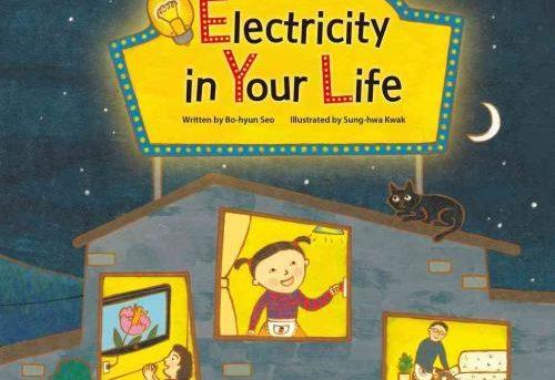 ELECTRICITY IN YOUR LIFE - SEO, BO-HYUN/ KWAK, SUNG-HUA (ILT) - NEW HARDCOVER BO