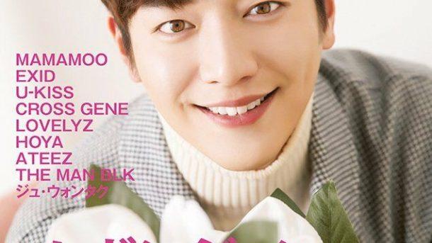 haru hana VOL.57 / Kpop Magazine So Gang Jun / Jung Hein