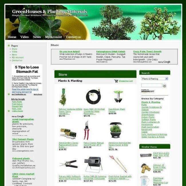 GreenHouses Planting Material Online Store Business Website For Sale Free Domain