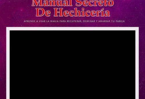 Manual Secreto De Hechiceria - Url Adaptable A Cualquier Dispositivo
