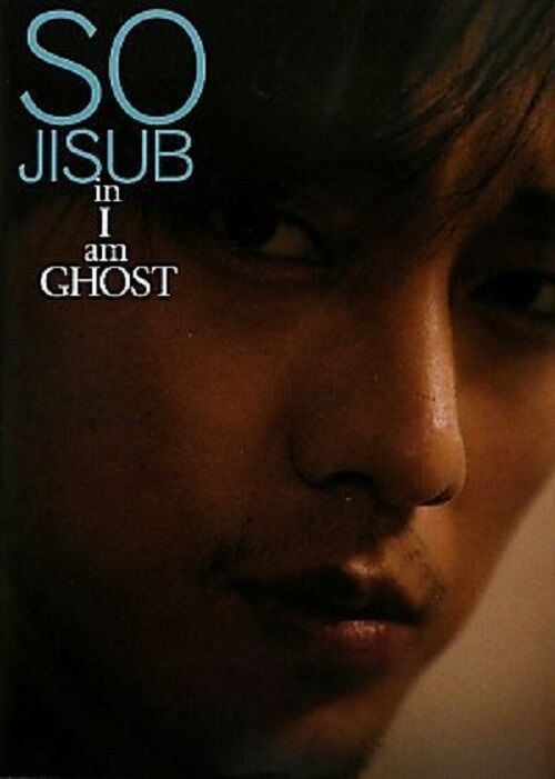 SO JISUB in I am GHOST large book - December 15, 2009 South Korea's popular acto