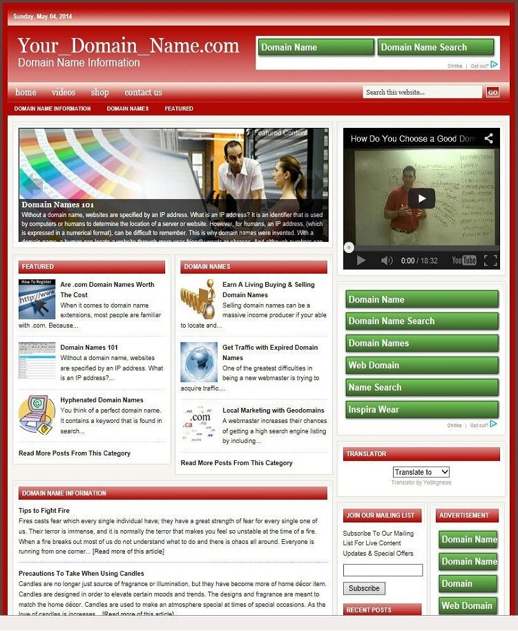 DOMAIN REGISTAR WEBSITE FOR SALE!