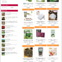 FULLY STOCKED GOURMET TEA WEBSITE WITH 1 YEARS HOSTING - DOMAIN - ECOMMERCE