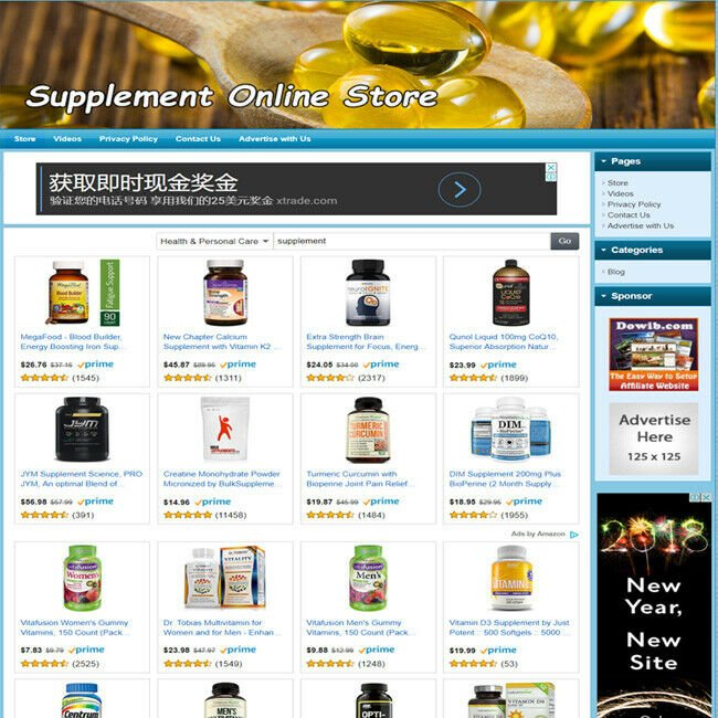Supplement Health Care STORE, Niche Easy To Operate Affiliate Business Website!