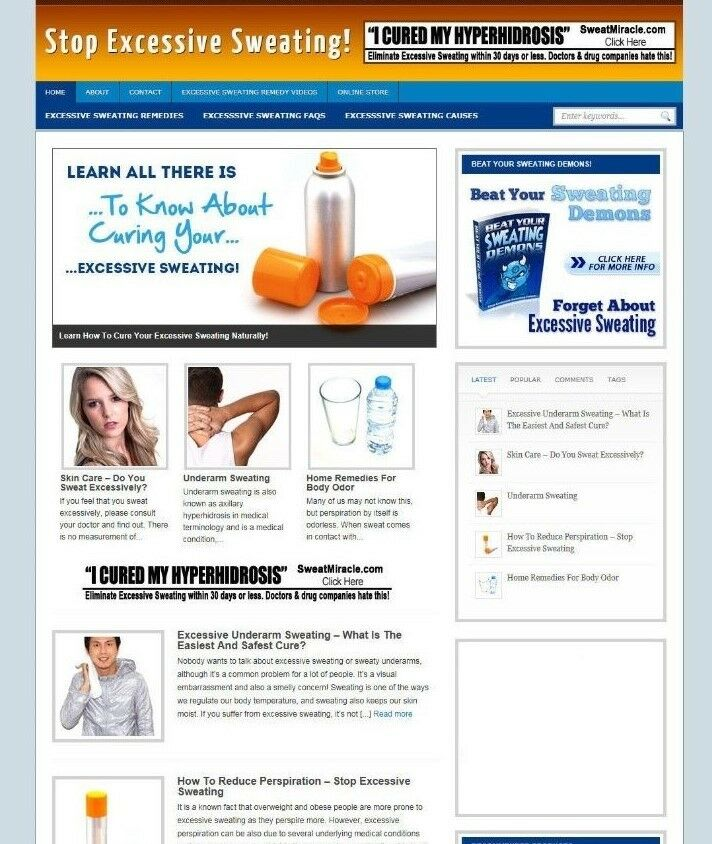 EXCESSIVE SWEATING ADVICE WEBSITE & BLOG WITH STORE AND AFFILIATE OPTIONS