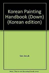Korean Painting Handbook (Down) (Korean edition) by Seo Jesub