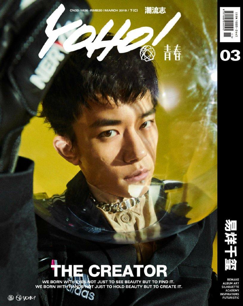 YI YANGQIANXI COVER CHINA MAGAZINE 2019+POSTER&CARD SEVENTEEN THE 8 XU MINGHAO