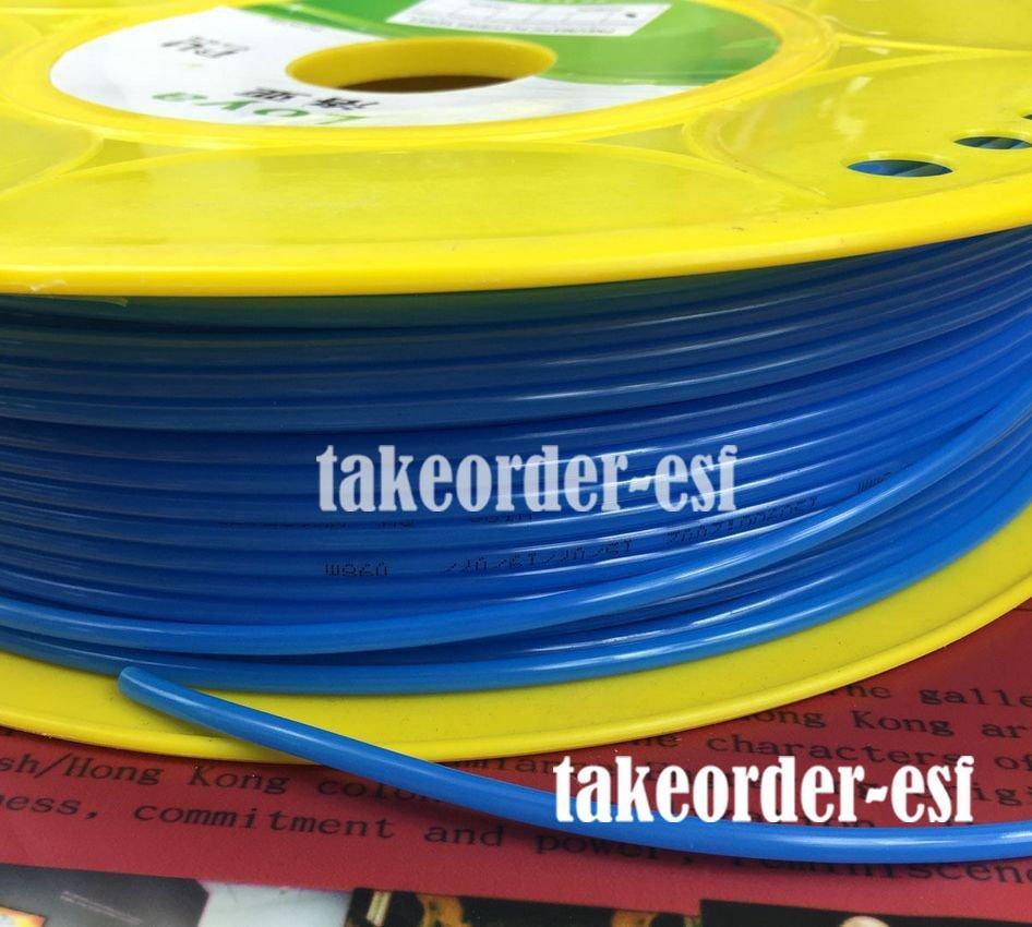 """1/8"""" Polyurethane PU Pneumatic Air Compressor tube Pipe Hose 1 Meter Blue"""