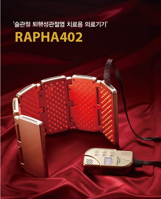 Rapha 402 KOREA Pain Relief Potable Low Power Laser Medical Device handmadepeaco
