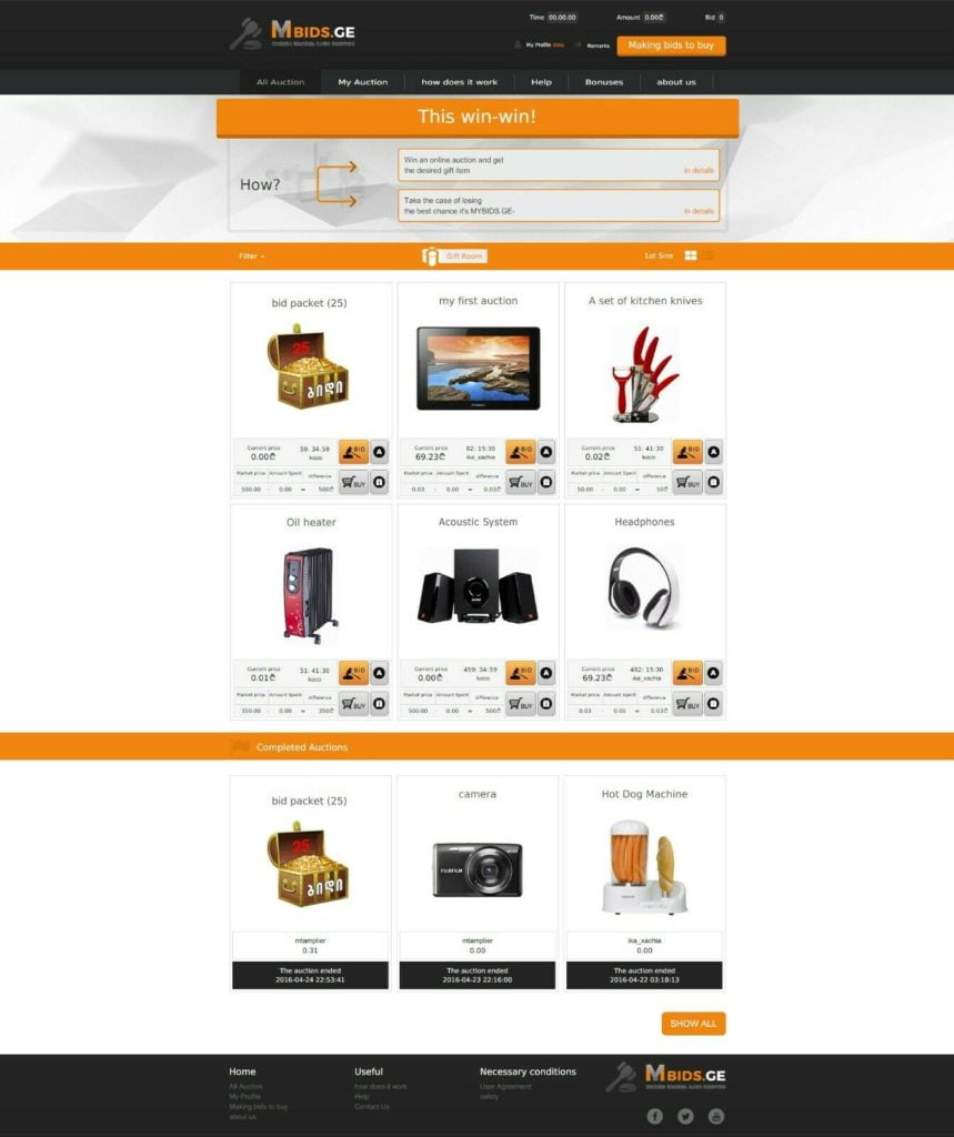 PENNY BIDS AUCTION, ONLINE SHOP, POWERFUL SOFTWARE ENGINE, WEBSITE BUSINESS FOR