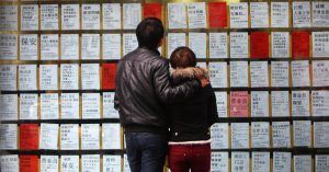 Chinese City to Unveil Domestic Violence Database for Those Getting Married