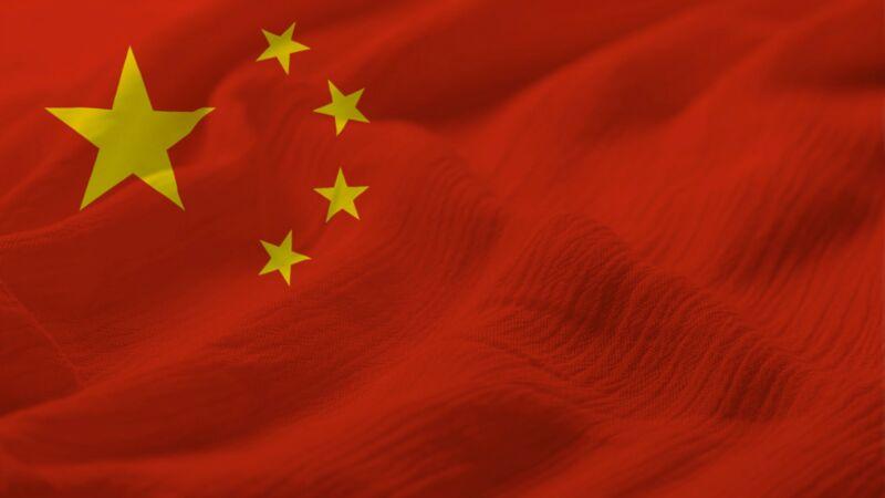 Closeup of the flag of China.